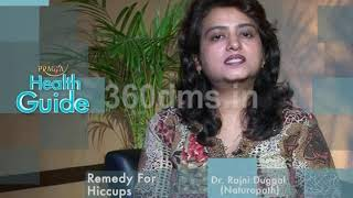 Watch Home Remedy Treatment for Hiccups
