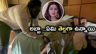 అబ్బా ...ఏమి తెల్లగా ఉన్నాయి  || Latest Telugu Movie Scenes || Jai,Raai Laxmi