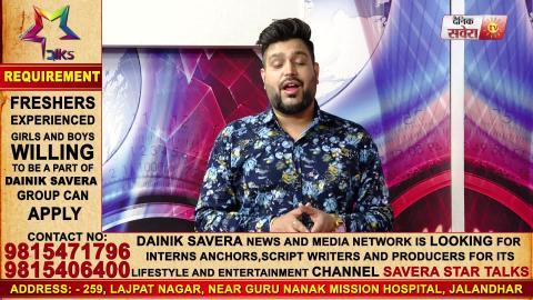 OMG | New Song | Gitaz Bindrakhia | Coming Soon | Dainik Savera