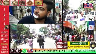 BJP PROTEST AGAINST ATTACK ON BJP LEADER MILD TENSION  BJP LEADERS & POLICE AT WEST BENGAL
