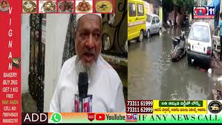 RAIN WATER STUCK AT NIZAM COLONY TOLICHOWKI, PEOPLE ARE SUFFERING TO COME OUT | HYDERABAD| TELANGANA