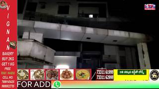 ALIENS APARTMENT LIFT STOPPED WORKING, 3 PEOPLE STRUCK IN LIFT AT MIYAPUR | HYDERABAD | TELANGANA