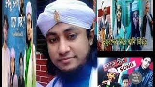 Bangla Talkshow বিষয়: তাহেরি ভন্ড নন ! তিনি নির্মম এবং নিষ্ঠুর বাস্তবতার প্রতিচ্ছবি
