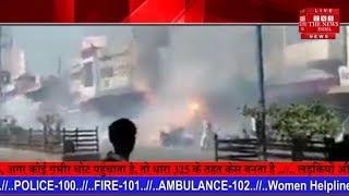 पंजाब: गुरदासपुर की पटाखा फैक्ट्री में हुआ धमाका, 20 की मौत