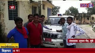 INN24 - चरागाह भूमि पर अवैध कब्जों को हटवाने की मांग को लेकर ग्रामीणों का सीएम के नाम ज्ञापन