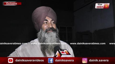 Exclusive- Batala Factory Blast का नजदीक के Gurduara Sahib में भी पहुंचा असर