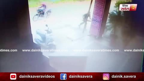 Exclusive: Batala Blast की CCTV तस्वीरों में देखिए कितना ज़बरदस्त था धमाका