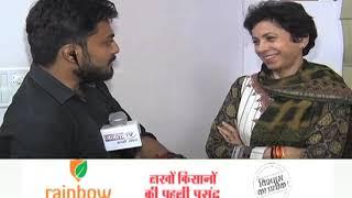 HARYANA #CONGRESS की प्रदेश अध्यक्ष कुमारी शैलजा से #JANTATV की खास बातचीत