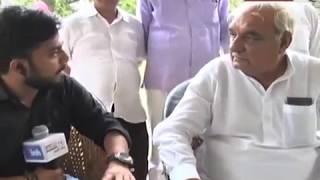 HARYANA #CONGRESS में मिली नई जिम्मेदारी को लेकर भूपेंद्र सिंह हुड्डा से #JANTATV की खास बातचीत