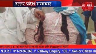 अपनी-अपनी चोटिया संभाल के रखिए क्योंकि आपके लिए बाल गायब हो सकते हैं THE NEWS INDIA