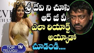 About RGV Reaction At SriDevi Wax figure In Museum   RGV Latest News   Tollywood   Top Telugu TV