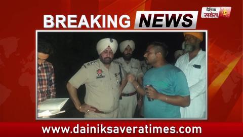 Breaking : Tarn Taran के गांव Pandori Gola के खेतों में Blast, 2 की मौत