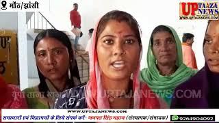 मोंठ के बमरौली गांव की कबूतर डेरा की महिलाओं ने बच्चो के भविष्य सुधार के लिये दिया एसडीएम को ज्ञापन