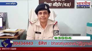 Aastha police ko Mili safalta Do Choro Ko Kiya girftar chori ka Mal kiya baramad. #bn #bhartiyanews