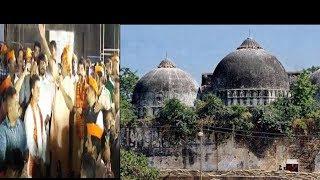 Raja Singh Ne Phir Ek Bar Babri Masjid Ke Taluk Se Bayan Diya