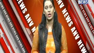 हिमाचल प्रदेश की बड़ी खबरें ! ANV NEWS ! HIMACHAL PRADESH !