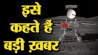 देश और विदेश की बड़ी खबरें ! ANV NEWS ! NATIONAL NEWS !