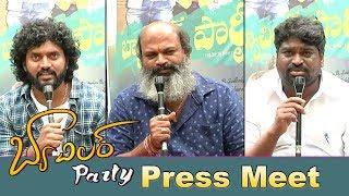 Bachelor Party Movie Press Meet | Latest Telugu Movies 2019 | Bhavani HD Movies