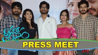 Nee Kosam Movie Press Meet | Aravind Reddy | Shubhangi Pant | Bhavani HD Movies