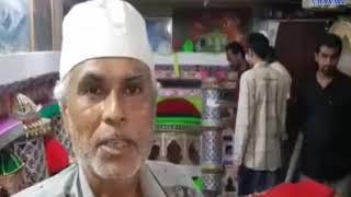 Dhoraji| The celebration of Mahoram in Dhoraji | ABTAK MEDIA