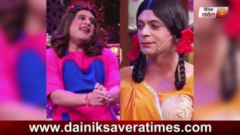 Krushna Abhishek ਨੇ ਦਿੱਤਾ Sunil Grover ਨੂੰ ਕਰਾਰ ਜਵਾਬ | ਹੁਣ Guthi ਨਹੀਂ Sapna Sapna ਹੁੰਦੀ ਹੈ | Dainik Savera