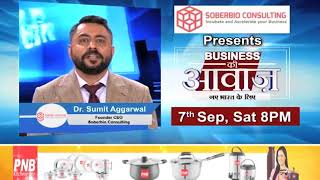 Watch Dr Sumit Aggarwal journey On #BusinesskiAwaaz on 7th Sept 8pm on #Jantatv