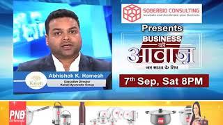 Watch Abhishek Ramesh   journey On #BusinesskiAwaaz on 7th Sept 8pm on #Jantatv