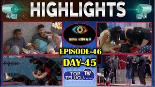 Bigg Boss Telugu 3 Highlights Episode 46 Day 45 | Bigg Boss Telugu  Latest News | Top Telugu TV