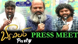 Telugu Bachelor Party Movie Press Meet | Latest Tollywood Films | Director RK | TopTelugu TV