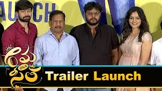 Rama Chakkani Seetha Movie Trailer Launch | Priyadarshi | Indhra | Sukrutha | Bhavani HD Movies