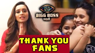 (Video) Shivani Surve THANKS Fans For Supporting Her | Bigg Marathi Season 2 |