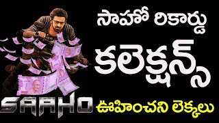 Latest Saaho Box Office Collection | Saaho Collections Telugu | Saaho songs | Top Telugu TV