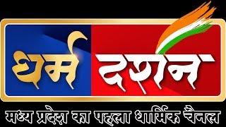 श्री सिद्ध विजय गणेश मंदिर, इंदौर से सीधा प्रसारण