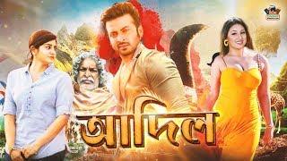 Bangla Action Movie    Adil    Nutan, Jashim, Shuchorita    Bangla Movie    Cinema Production