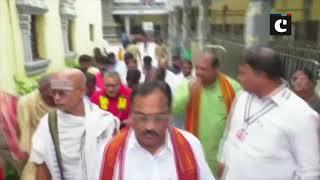 Minister Giriraj Singh visits Temple of Goddess Kanaka Durga in Vijayawada