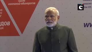 PM Modi inaugurates Indo-Russian Innovation Bridge in Russia