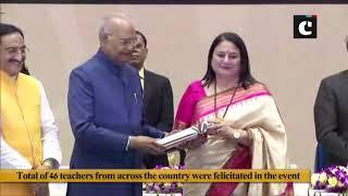Teacher's Day: President Kovind confers National Awards to teachers
