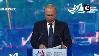 Russia's relationships with Asia Pacific region based on principles of honest dialogue