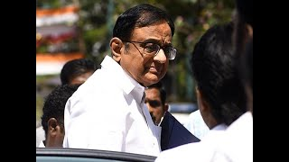 INX Media case: Chidambaram's anticipatory bail plea rejected in Supreme Court