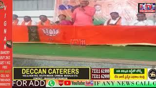 BJP LEADERS PARTY MEETING HELD AT JOGULAMBA GADWAL  DISTRICT TELANGANA