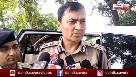 Tarn Taran Blast की जांच को लेकर देखें क्या बोले IG SPS Parmar