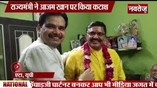 Big News Today | 5 september 2019 | आज की बड़ी खबरें,#Rajasthan | Navtej TV | Hindi HD