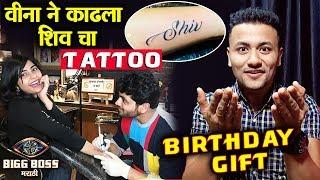 Veena GETS Permanent Tattoo For Shiv Thakre | Shiv's Birthday Gift | Bigg Boss Marathi 2