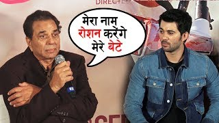 Dharmendra Gets Emotional At Karan Deol's Pal Pal Dil Ke Paas Trailer Launch