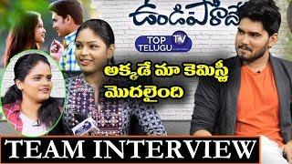 Undiporadhey Movie Team Interview | Heroine Lavanya | Tarun Tej | Tollywood Films | Top Telugu TV