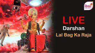 ???? LIVE |  Lal Bagh Ka Raja 2019 | लालबागचा राजा गणेशोत्सव २०१९