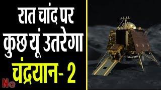 Chandrayaan-2  की उड़ान-चांद पर हिंदुस्तान: आज पूरा होगा 11 साल पुराना सपना