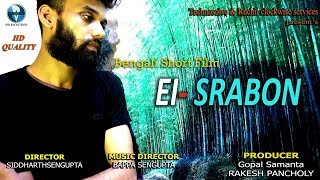 এই শ্রাবন - Ei Sraban | New Bangla Telefilm 2019 | Latest Bangla Natok