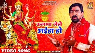सौ-सौ बार सुनोगे ऐसा है ये भजन || Heart Touching Mata Rani Special Bhajan  || video - id 361b949a7c30c1 - Veblr Mobile
