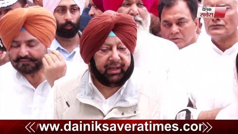 Bottle Bomb बनाने की कोशिश में हुआ था Tarn Taran Blast : CM Captain